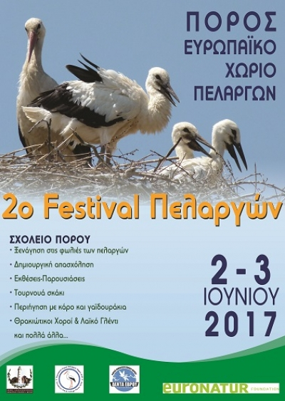 2nd  Stork Festival in Poros, 2-3 of June